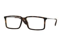 alensa.lt - kontaktiniai lęšiai - Akiniai Ray-Ban RX7043 - 5365